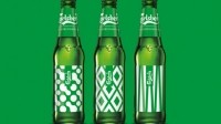Crafty plans: Carlsberg could be ready to reveal craft brewery this year